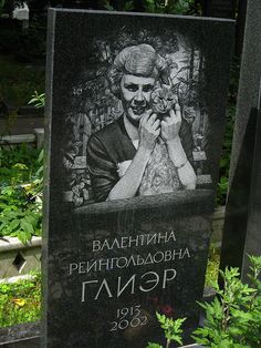 Graves at Novodevichy Cemetery by fushmush, via Flickr