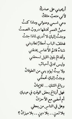 Arabic love poems....so beautiful....they take your breath