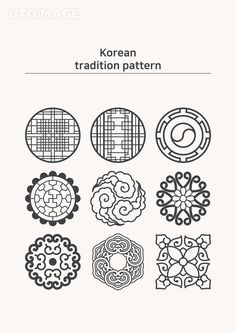 Pattern Art, Pattern Design, Celtic Runes, Motif Oriental, Chinese Patterns, Korean Design, Japan Painting, Retro Candy, Different Art Styles