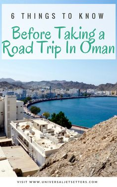 Road Trip Oman | Driving Tips Oman | Cars in Oman | Drive Safe Oman | Road Signs in Oman