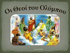 2.  Οι θεοί του Ολύμπου by olgaporpori via slideshare