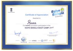 Certificate of Appreciation Awarded to Rewee for successful participation in the IIMC Egiye Bangla Boot Camp 2015