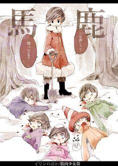 埋め込み Anime Kunst, Anime Art, Osomatsu San Doujinshi, Ichimatsu, Art Series, My Precious, Yandere, Detective, Comic Art