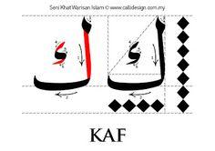 Tutoriel 6: Khat Nasakh ~ Seni Khat Warisan Islam | Calligraphie islamique