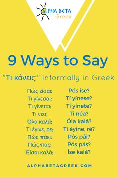 9 ways to say how are you in Greek Greek Writing, Writing Words, Greek Phrases, Greek Words, Alphabet Code, Greek Alphabet, Learn Greek, Greek Language, Skiathos