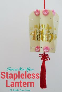 Chinese New Year Lantern - Nice design and I'm sure it could be made without the special punch. www.luckybamboocrafts.com