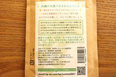 沖縄生まれの無添加無農薬モリンガパウダー(パウダー20g)t7 / INYOUMarket
