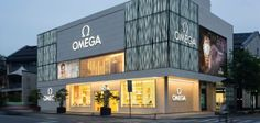 Omega store Hangzhou, China