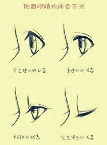 66 trendy ideas for manga art sketches drawing eyes Realistic Eye Drawing, Drawing Eyes, Drawing Sketches, Eye Drawings, Anime Face Drawing, Eye Sketch, Closed Eye Drawing, Drawing Anime Bodies, Pencil Sketching