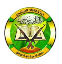 JIHADOLOGY « A clearinghouse for jihādī primary source material and translation service///inform yourselves patriots
