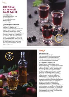 Clean Recipes, Cooking Recipes, Alcoholic Drinks, Beverages, Magazine, Recipe Of The Day, Food Photo, Candle Jars, Creme
