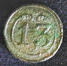 13e de ligne Vilnius 1812 Empire, Personalized Items, Restoration, Buttons