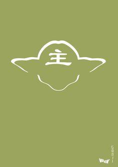 Japanese Kanji for 'Master'