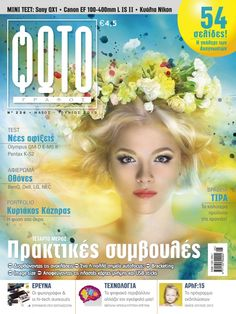 Cover_236.indd