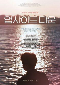 [Video] Trailer released for the Korean documentary 'Upside Down' @ HanCinema :: The Korean Movie and Drama Database