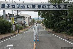 A zona de exclusão de Fukushima está sendo engolida pela natureza