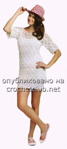 Crochet white tunic