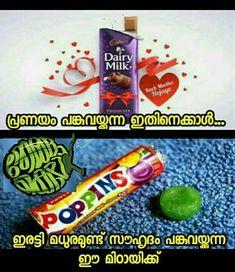 Malayalam Movie My Best Friend