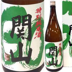 """336 Likes, 2 Comments - 全国酒蔵図鑑 酒通販のCRAVITON (@craviton) on Instagram: """"両磐酒造:岩手県一関市 <関山(かんざん)特別純米酒  1800ml・720ml>  酒米「玉栄」を使用。大粒の米質で醗酵もよく、香味深いまろやかなお酒です!…"""""""