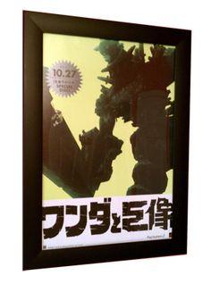 Cinema Japanese Movie Poster Frame from Movie Poster Frames, Movie Posters, Japanese Poster, Custom Framing, Cinema, Design, Movies, Film Poster, Popcorn Posters