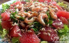 Салат с креветками и грейфрутом | Кулинарные рецепты от «Едим дома!»