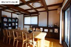 アカリナについて | 暗い部屋を明るくするカーテン・採光ブラインドの通販 | あかりラボ Conference Room, Table, Furniture, Home Decor, Decoration Home, Room Decor, Tables, Home Furnishings, Home Interior Design