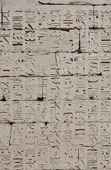 Schilderung des Sieges über die Seevölker im Totentempel Ramses' III. in Medinet Habu, dem altägyptischen Tahut