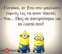 Fashion, wallpapers, quotes, celebrities and so much Funny Cartoons, Funny Jokes, We Love Minions, Funny Greek Quotes, Humorous Quotes, Sarcastic Humor, Just Kidding, Funny Moments, The Funny
