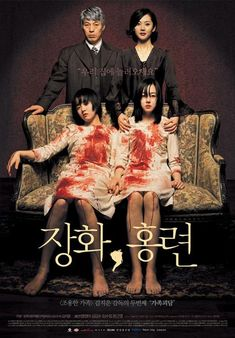 98 Best Random Movies Images Horror Films Horror Movies Scary Movies
