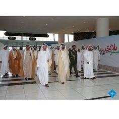 12/2/14 Sa'dak Ya Watan celebration in Abu Dhabi PHOTO: dubaimedia