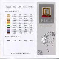 "Gallery.ru / sampo - Альбом ""Густав Климт"" Gustav Klimt, Cross Stitch Art, Cross Stitch Patterns, Stitch 2, Great Words, Needlework, Bullet Journal, Anniversary, Lovers"