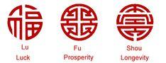 福禄寿Fú Lù Shòu:Happiness Fu, Prosperity Lu, and Longevity Shou. Chinese Words, Chinese Symbols, Japanese Tatoo, Japanese Art, Logo Chino, Life Tattoos, Tatoos, Mystic Symbols, Chinese Fabric