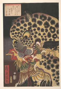 "Hirokage Utagawa - Head of a tiger eating a rooster, 1860 - ""The Tiger of Ryōkoku,"" from the series True Scenes by Hirokage"