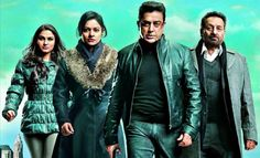 KAMAL HAASAN'S VISHWAROOPAM 2 TO HIT SCREENS ON DIWALI 2016?