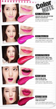 Etude House Dear My Blooming Lips Talk Pink Talk Lipstick ~The Cutest Makeup~ Cute Makeup, Makeup Geek, Diy Makeup, Beauty Makeup, Makeup Looks, Hair Beauty, Etude House, Blue Eyeshadow Palette, Thin Eyeliner