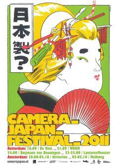 Poster: Camera Japan Festival. Gregor Koerting. 2011