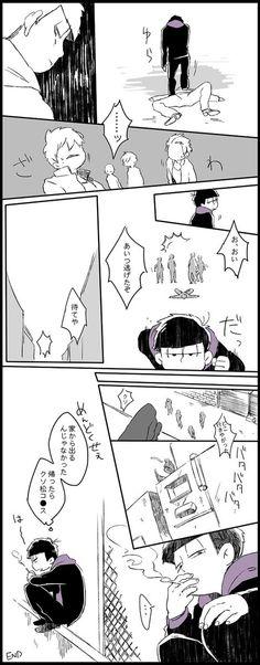 Embedded image Osomatsu San Doujinshi, Japanese Cartoon, Ichimatsu, Howls Moving Castle, Hot Anime Boy, Kingdom Hearts, Haikyuu, Art Reference, Twitter Sign Up