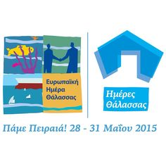 Maritime Days. Sports and culture events across the city of Piraeus. 28-31 May 2015.
