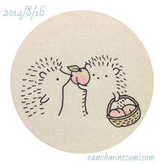 http://namiharinezumi.com