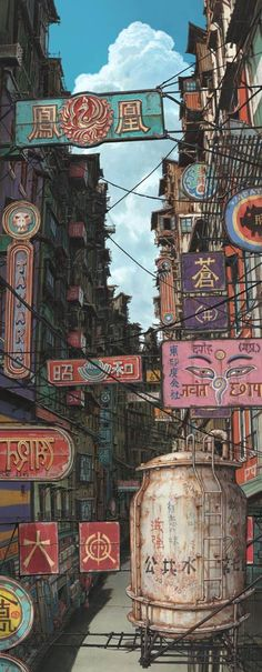 "By KIMURA Shinji. 木村真二 Background art from ""TekkonKinkreet""  鉄コン筋クリート(2006 Japanese anime film) #animation #comics #manga #BD #alley http://www.theconceptartblog.com/2011/07/19/as-artes-insanas-de-tekkonkinkreet/"