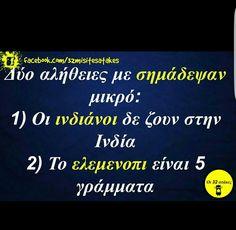 κυρίως το...ελεμενοπι! Stupid Funny Memes, Funny Quotes, Life Quotes, Hilarious, Funny Greek, Can't Stop Laughing, Greek Quotes, Greeks, School Humor