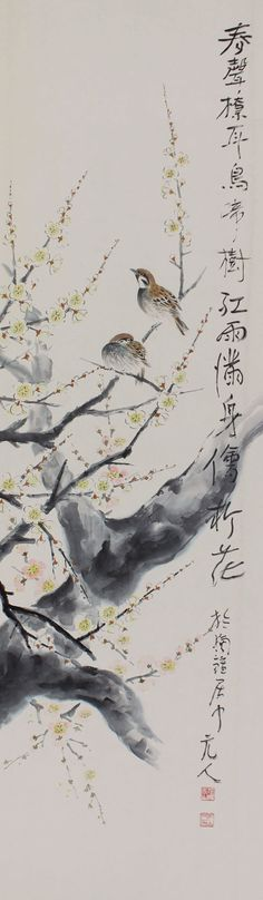 Bird and flower depicted a couple of sparrows rest in red and white plum blossoms. Japanese art Hanging scroll painting, kakejiku.