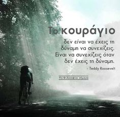 Motivational Quotes, Funny Quotes, Inspirational Quotes, Pictures With Meaning, Funny Phrases, Greek Quotes, Picture Quotes, Wise Words, Meant To Be