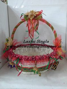 Decorative basket gift baskets pinterest decorative baskets wedding basket series 18 negle Image collections