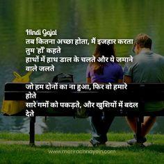#hindighazal #hindi #hindithoughts #hindiquotes #hindipoetry #zindagiquotes #Suvichar #hindipoems #kavita #hindiMotivationalQuotes #hindiwords #hindiline #pyar #shayari #gajal # thoughtoftheday Hindi Words, Zindagi Quotes, 5 News, Quotations, Motivational Quotes, Poems, Sad, Romantic, Thoughts