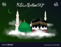 Kaaba mekkah and madina pak vector image on VectorStock Eid Background, Poster Background Design, Muslim Pictures, Islamic Pictures, Allah Wallpaper, Islamic Wallpaper, Modern Henna Designs, Best Islamic Images, Rose Flower Wallpaper