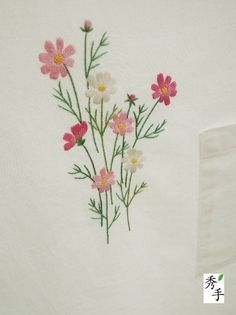Getting to Know Brazilian Embroidery - Embroidery Patterns Creative Embroidery, Embroidery Supplies, Embroidery Kits, Machine Embroidery, Brazilian Embroidery Stitches, Hand Embroidery Stitches, Hand Work Embroidery, Hand Embroidery Patterns Flowers, Hand Embroidery Designs