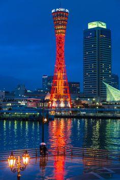 Kobe Port Tower, Japan 神戸ポートタワー