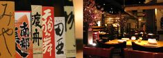 Sakagura, NYC. Underground Sake bar and tapas style small plates. Delicious and authentic. Perfect central location for post-meeting debauchery on 43rd Street. Sake tastings a must! Love this place!