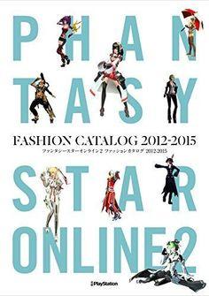 Phantasy Star Online 2 Fashion Catalog 2012-2015 PSO2